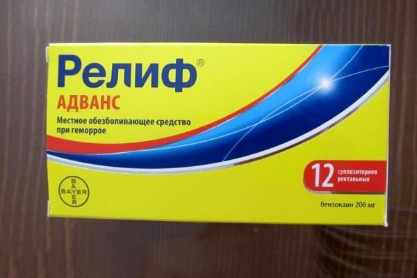 Свечи От Геморроя Релиф Адванс Цена В Украине