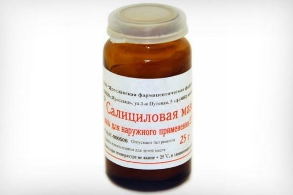 Мазь серно салициловая при псориазе Сайт о псориазе